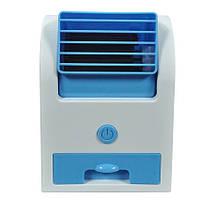 Мобильный мини кондиционер портативный вентилятор Ming Yang JY-010 USB Синий