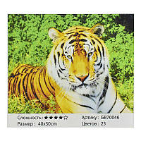 Алмазная мозаика GB 70046 (30) в коробке 40х30, 23 цвета