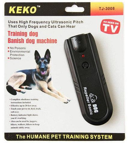 Ультразвуковой мощный отпугиватель собак Keko TJ-3008