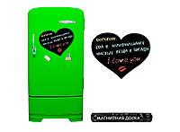 """Магнитная доска на холодильник для мела """"Любовь"""""""