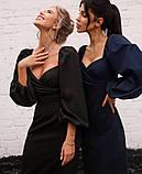 Нарядное женское платье чёрный темно синий бордо 42 44 46, фото 4