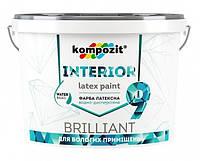 Інтер'єрна фарба Kompozit для вологих приміщень і відкосів INTERIOR 9, 4,5л