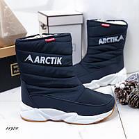 Женские дутики Arctik темно-синие, фото 1