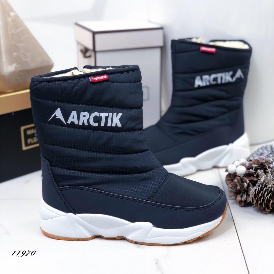 Женские дутики Arctik темно-синие