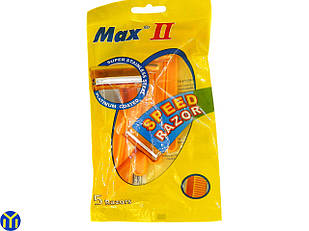 Станки для бритья Max ll 5шт.