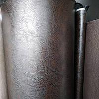 Мебельный кожзаменитель для обивки мягкой мебели сублимация 4118, фото 1
