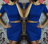 Молодежный костюм короткий топ+юбка, 4 цвета, (40-46), фото 3