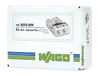 Клемма WAGO 2273-202 на 2 провода 0,5-2,5 mm² (оригинал), фото 1