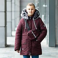 "Зимняя куртка для мальчика + бананка ""Алекс"", фото 1"