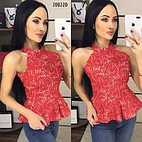 """Стильная женская блуза ткань """"Трикотаж+гипюр"""" размер 42, 44 норма 42"""