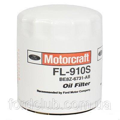 Фильтр масляный Ford C-MAX USA 2.0; Motorcraft FL910S