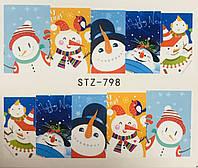Новогодний слайдер-дизайн для ногтей 6.2*5.2 см STZ-798