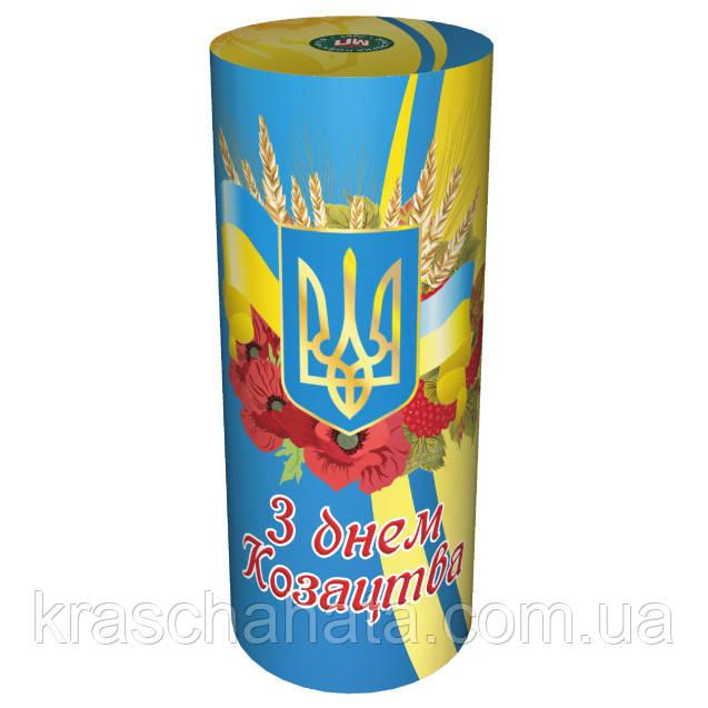 Подарочный тубус, С днем украинского Казачества, Презент к Дню защитника Отечества