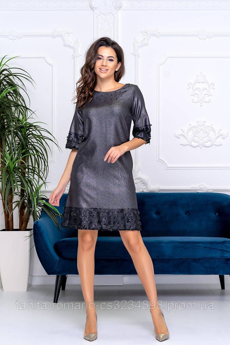 Коктейльное платье с кружевом в цветах черного  цвета
