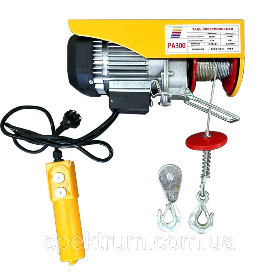 Лебедка 220 В электрическая Spektrum РА-300, до 300 кг