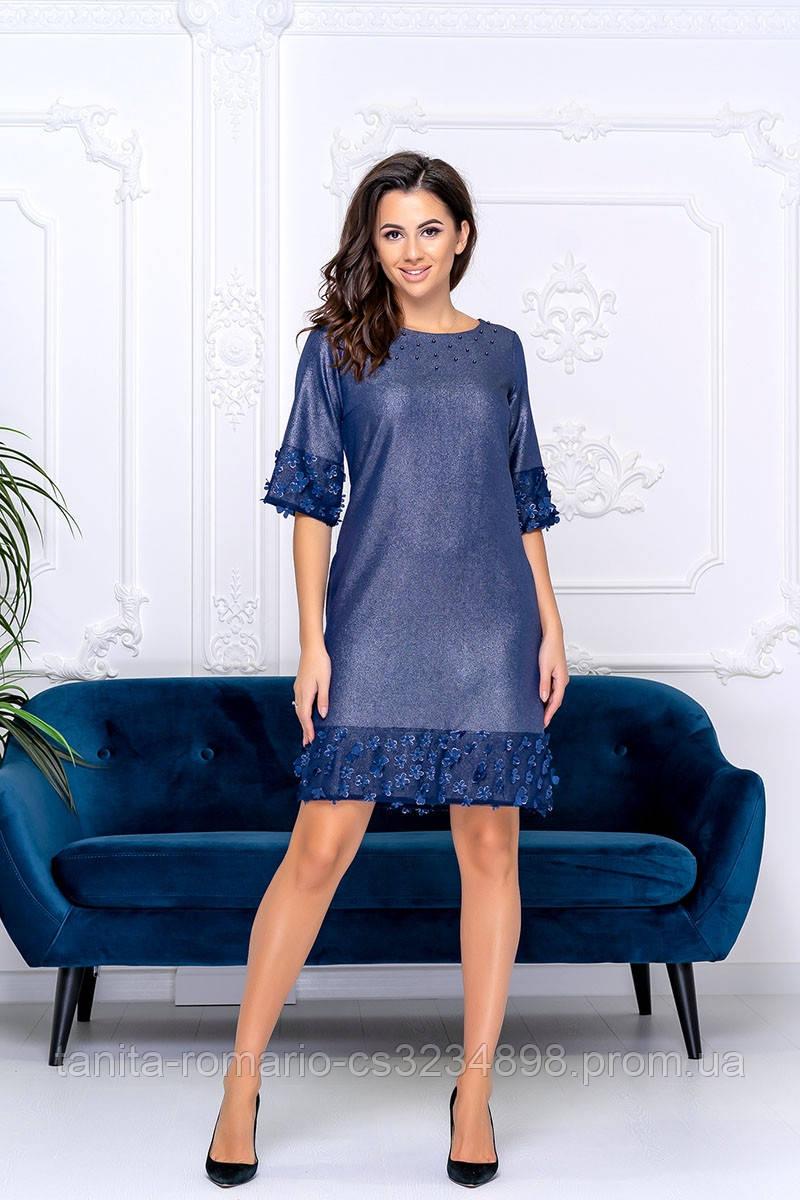 Коктейльное платье с кружевом в цветах синего цвета