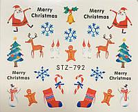 Новогодний слайдер-дизайн для ногтей 6.2*5.2 см STZ-792