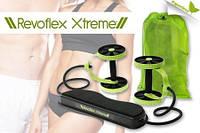 Тренажер эспандер Revoflex Xtreme, фото 1