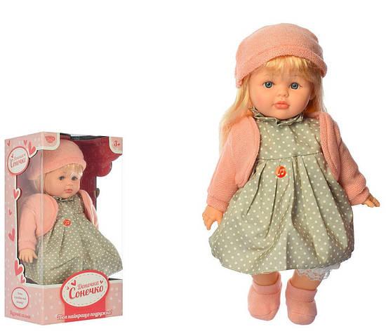 Кукла M 3865 UA мягконабив,42см, муз (укр-песня), в кор 20-40-17см, фото 2