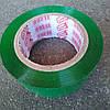Скотч зеленый цветной Super Clear 300м.