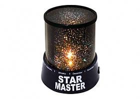 Проектор звездного неба настоьный ночник Star Master с USB шнуром