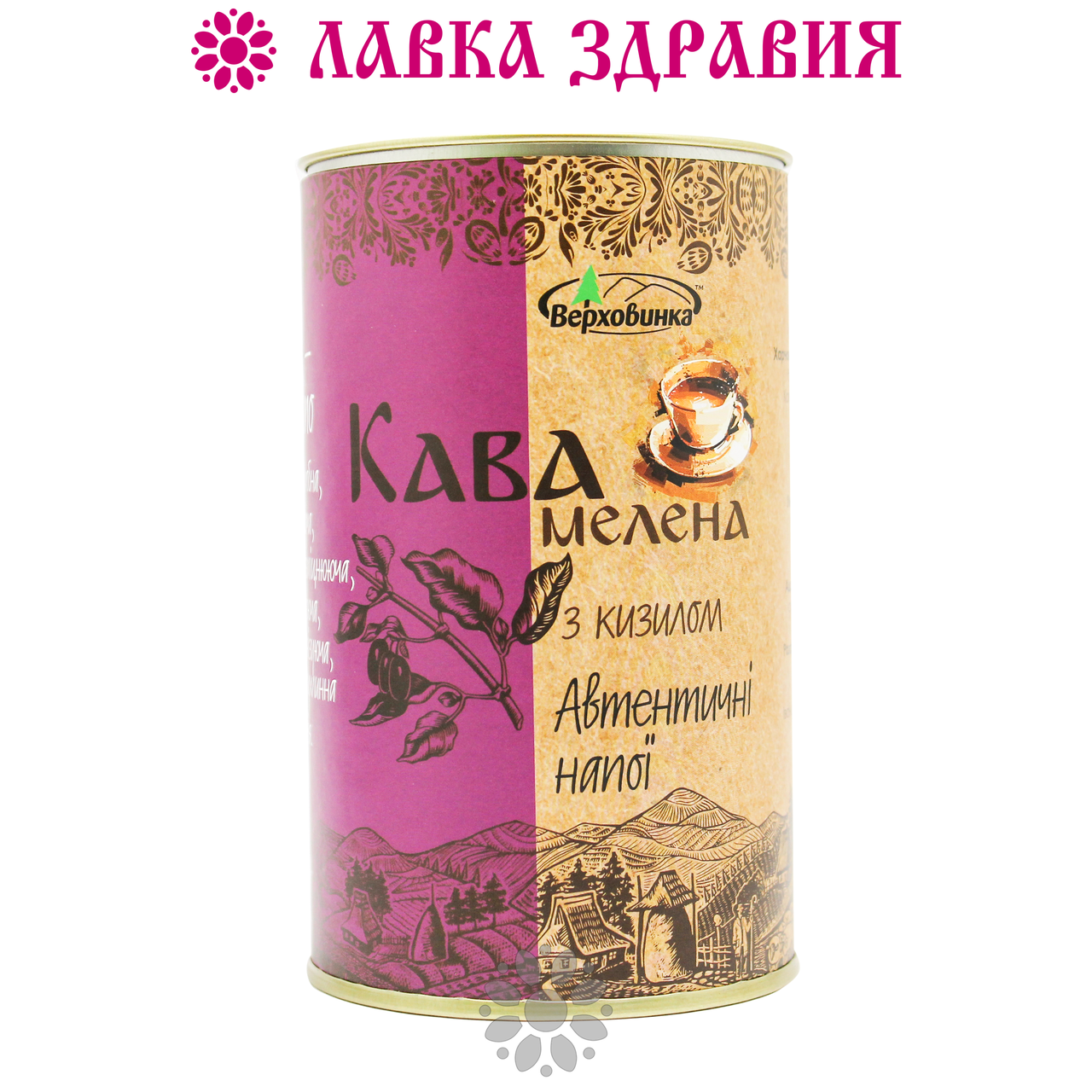 "Кофе молотый с кизилом (банка) ""Верховина"",100 г"