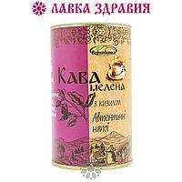 "Кофе молотый с кизилом (банка) ""Верховина"",100 г, фото 1"
