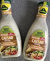 Соус к салату Цезарь Caesar