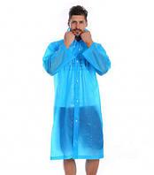 Плащ-дождевик унисекс PEVA Raincoat Синий