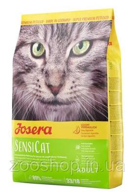 Josera SensiCat для кішок з чутливим травленням 10 кг