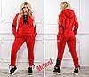 Женский теплый спортивный костюм 088 большой размер (50-52, 54-56) (цвет красный) СП