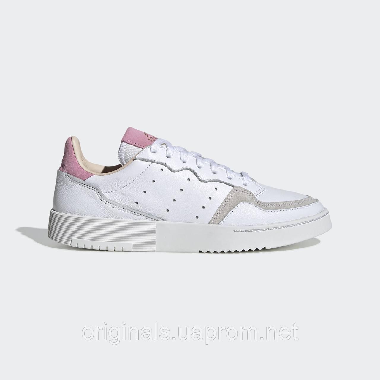 Кроссовки женские Adidas Supercourt EF9219