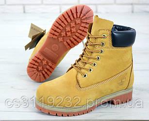Женские ботинки Timberland Ginger демисезонные (желтый)