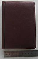 """Щоденник діловий, Бордо, золотий торець А6, 176 аркушів """"Бріск"""" №3В-151 """"Sarif"""""""