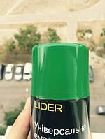 Эмаль универсальная Зелёная RAL6029 400мл