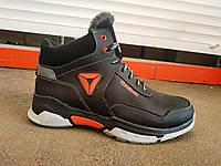 Мужские кожаные зимние спортивные ботинки 40-45 р, фото 1