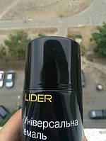 Эмаль универсальная Чёрная глянцевая RAL9005 400мл