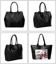Женская сумка Balenciaga Объемная сумка. (большая, вместительная) ЧЕРНАЯ Жіноча сумка, фото 2