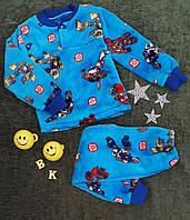 Детская пижама на травке, на мальчика  р. 26-34,голубой