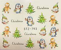 Новогодний слайдер-дизайн для ногтей 6.2*5.2 см STZ-793
