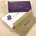 Кошелёк женский кожаный лаковый на магните Mario Dion ( 801A) разные расцветки, фото 4