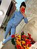 Шикарный спортивный костюм декорирован узором,трикотаж.Размер: 42-44. Цвета разные (0831), фото 7