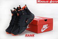 Кроссовки мужские Acronym x Nike Air Huarache в стиле Найк Хуарачи Акроним высокие черные