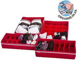 Комплект органайзеров для дома (для белья) ORGANIZE 4 шт (кармен)