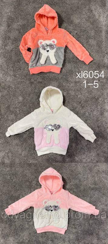 Махровая толстовка для девочек Setty Koop оптом, 1-5 лет. Артикул: XL6054