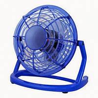 USB мини-вентилятор портативный Mini Fan CD-816 Синий, фото 1