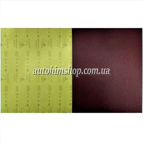 Sia Wat Лист P220 абразивный водостойкий 28×23 см, фото 2