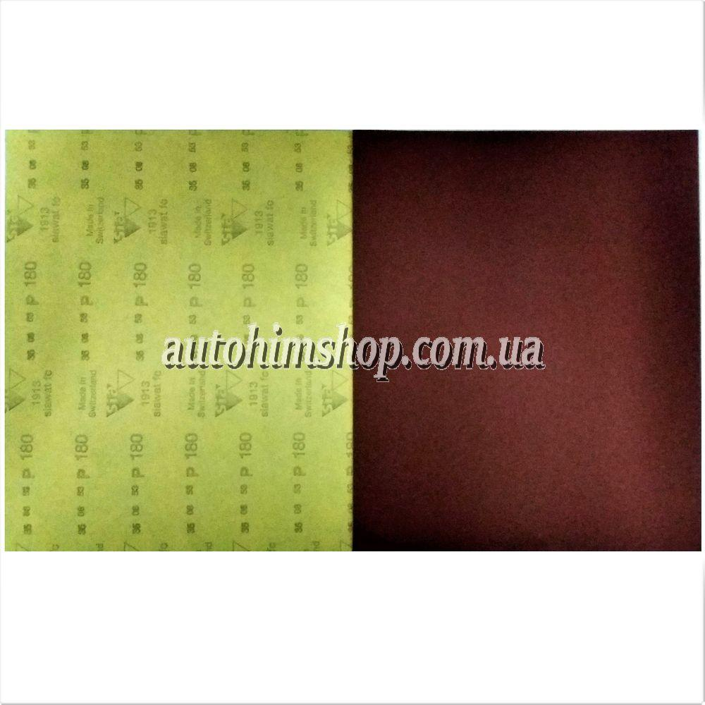 Sia Wat Лист P180 абразивный водостойкий 28×23 см