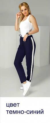 """Прелестные женский брюки с лампасами """"Костюмная"""" с кармашками 42, 44 размер норма, фото 2"""