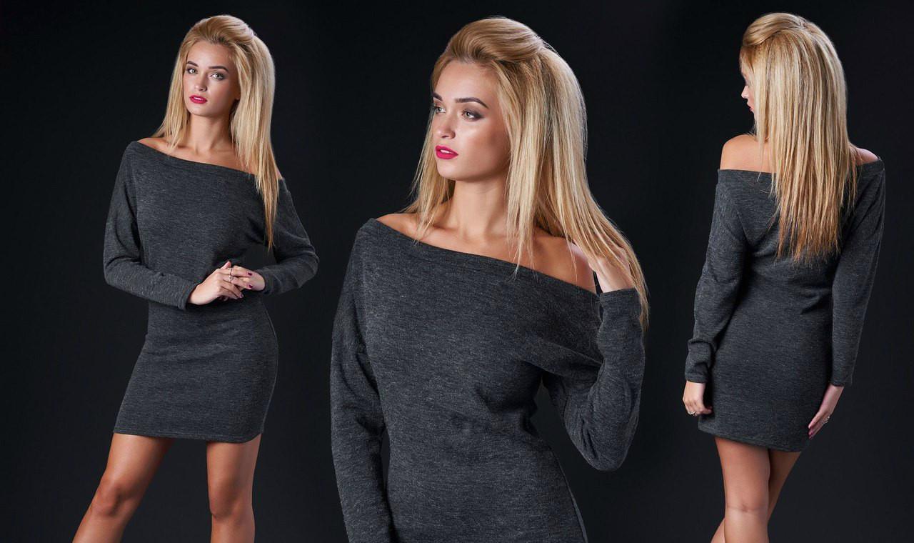 Теплое платье спущенное на одно плечо